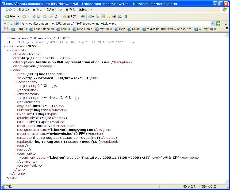 Atlassian JIRA Enterprise 3.2.1