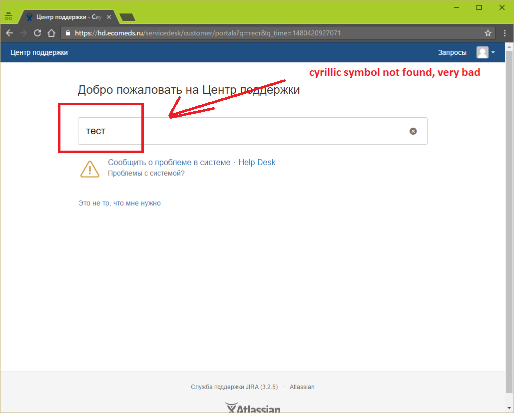 how to find portal key in jira