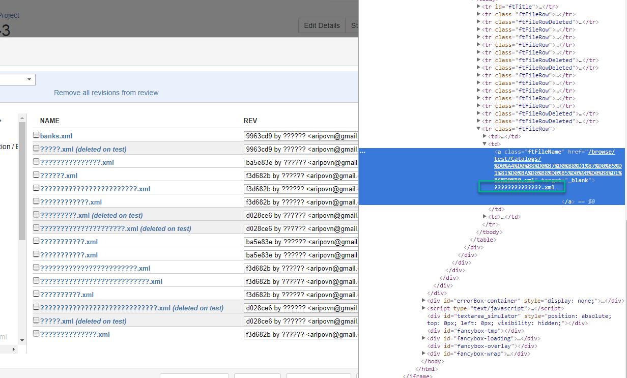 FE-7032] Encoding broken in Cyrillic Encoding - Create and track