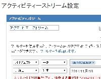 JIRA_Server_6_3_10_Activity_Stream.jpg