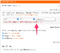 JIRA_Cloud_6_4-OD-09-008_Activity_Stream.jpg
